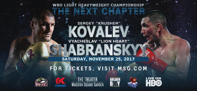 kovalev-shabranksyy-fight-odds